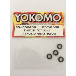 BD7 O-Ring 4pcs. for Gear Diff (Black)