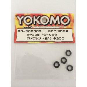 O-Ring 4pcs. for Gear Diff (Black)